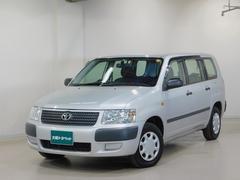 サクシードワゴンTX トヨタ認定中古車T−Value