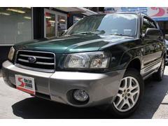 フォレスターX20 L.L.Beanエディション 4WD ワンオーナー