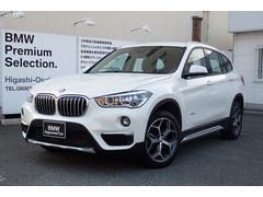 BMW X118iXライン 弊社買取車 1オナ禁煙車コンフォートアクセス