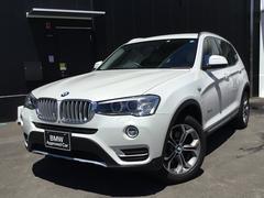 BMW X3xDrive20dXライン後期モデル白レザーACC被害軽減B