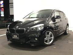 BMW218dアクティブツアラ弊社1オナコンフォートP純正Bカメラ