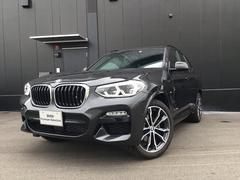 BMW X3xDrive20dMスポ イノベーションP 20インチAW