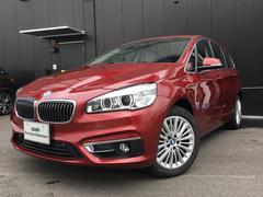 BMW218dグランツアラーCフォートPKG白レザー純正Bカメラ
