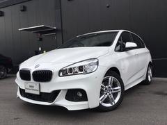 BMW218dアクティブツアラMspACCコンフォートPBカメラ