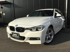 BMW320dツーリングMsp禁煙車認定保証付Dアシスト