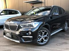 BMW X1xDrive18dxライン弊社1オナ禁煙車コンフォートP