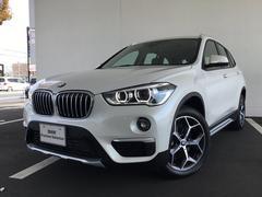 BMW X1xDrive 18d xラインFPDCコンフォートP