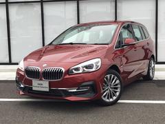 BMW218dグランツアララグジュアリーコンフォートPパーキングP