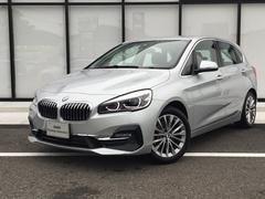 BMW218dアクティブツアラグジュアリ弊社社有車コンフォートP