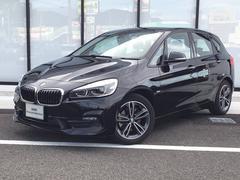 BMW218dアクティブツアラスポーツACCコンフォートP純正BC