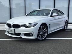 BMW420iグランクーペMスポーツ弊社社有車 黒革 Dアシスト