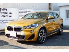 BMW X2sDrive 18iMspX試乗車ACCコンフォートP