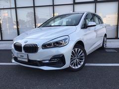 BMW218d xDriveグランツアラグジュアリー試乗車ACC