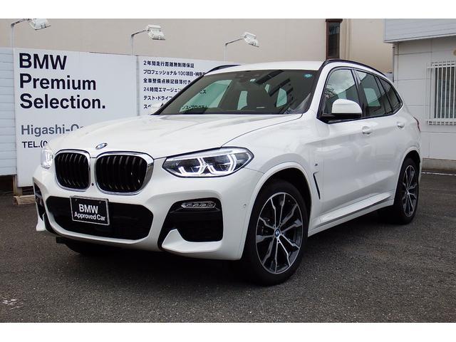 BMW X3 xDrive20dMspハイラインP黒革イノベーションP