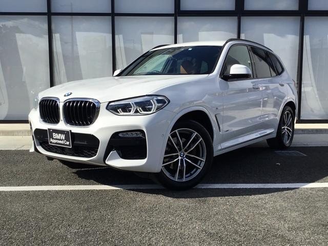 BMW xDrive 20d Mスポーツ 弊社ワンオーナー  Mスポーツ ハイライン 電動トランク ACC