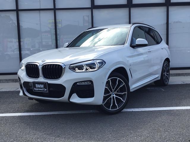 BMW X3 xDrive 20d Mスポーツ Mスポーツパッケージ 20インチアルミホイル 黒レザーシート LED フロントカメラ サイドカメラ バックカメラ ハイラインPKG ヘッドアップディスプレイ 禁煙車 ワンオーナー Rガラスフィルム貼