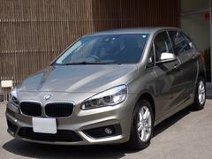 BMW218iアクティブツアラー ワンオーナー禁煙 新車保証