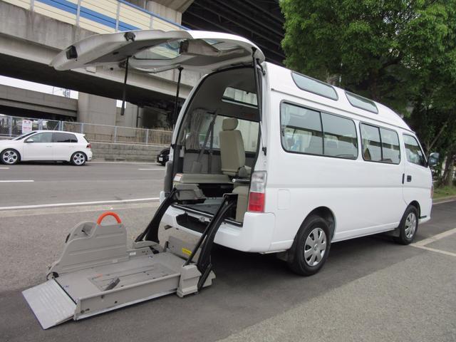 日産 福祉車両チェアキャブMタイプ車イス2台 ストレッチャー固定