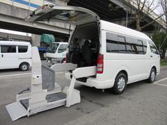 ハイエースバン福祉車両ウェルキャブBタイプ車イス2台固定 10人 事業用可