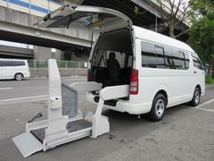 ハイエースバン福祉車両ウェルキャブBタイプ車イス2台固定10人乗 事業用可