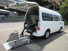 キャラバンバス福祉車両チェアキャブM仕様 車イス2台固定10人乗 事業用可