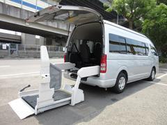ハイエースコミューターワイド福祉車両ウェルキャブDタイプ 車イス2〜4台固定9人乗