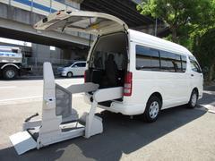 レジアスエースバン福祉車両ウェルキャブBタイプ車イス2台固定パワースライドドア
