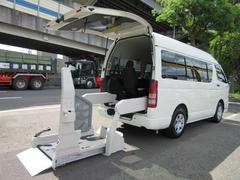 ハイエースバン福祉車両ウェルキャブBタイプ車イス2台固定パワースライドドア