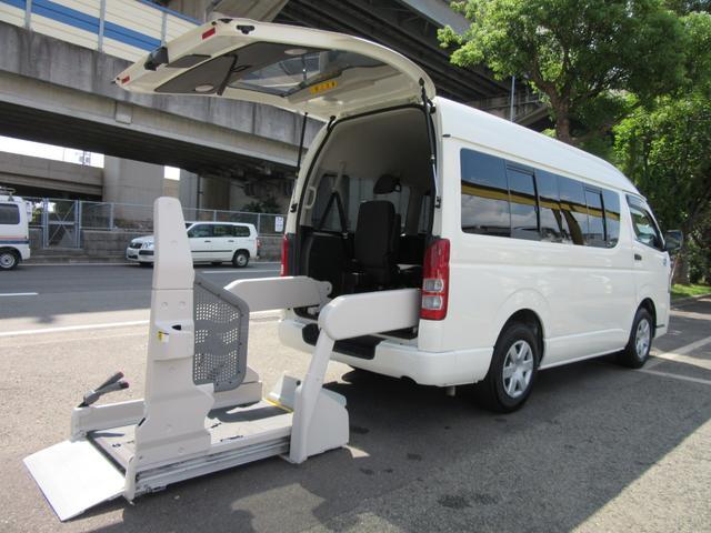 ハイエースバン 福祉車両ウェルキャブBタイプ車イス2台固定10人乗 事業用可(トヨタ)