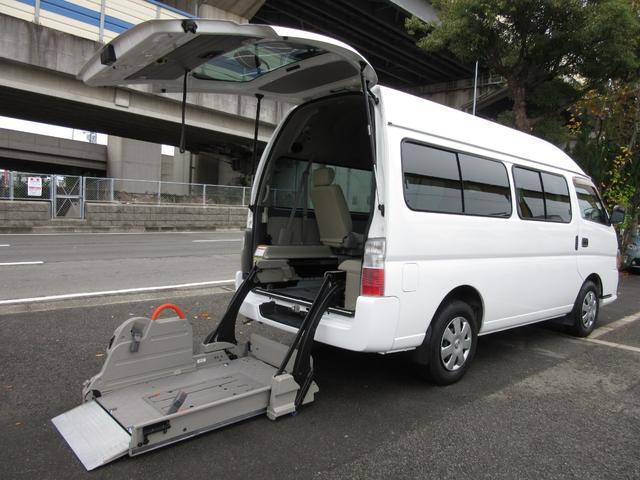 日産 福祉車両チェアキャブM仕様 車イス2台固定10人乗 事業用可