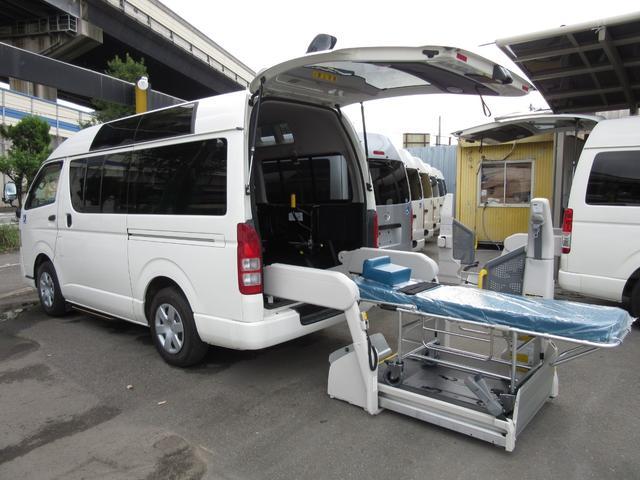 トヨタ 福祉車両ウェルキャブBタイプ車イス2台固定10人乗 事業用可