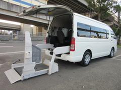 ハイエースコミューターワイド 福祉車両ウェルキャブDタイプ車イス4台固定 事業用可