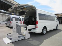 ハイエースコミューター ワイド 福祉車両ウェルキャブDタイプ 車イス2ー4台固定 9人乗 電動Sステップ 電動リフト ナビTVバックカメラ キーレス 事業用登録可