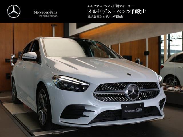 メルセデス・ベンツ B200d AMGレザーエクスクルーシブパッケージ フルオプション