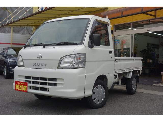 ダイハツ ハイゼットトラック スペシャル 5MT車 ワンセグナビ Bluetooth バックモニター ETC