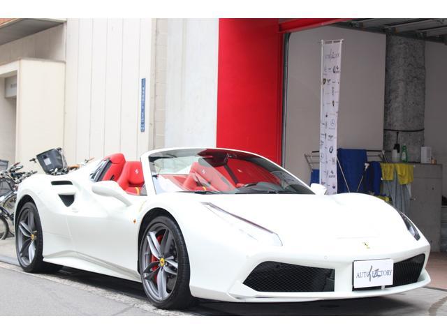 「フェラーリ」「フェラーリ 488スパイダー」「オープンカー」「大阪府」の中古車