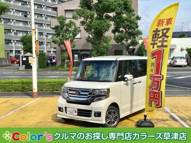 N BOXカスタム(ホンダ) G SSパッケージ 中古車画像
