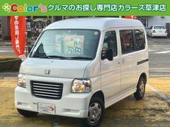 バモスホビオプロベースグレード4WD リヤヒーター 撥水シート ABS