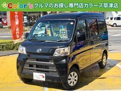ハイゼットカーゴクルーズターボ SAIII 社外SDナビ ワンセグTV