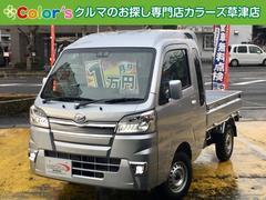 ハイゼットトラックジャンボSAIIIt 4WD AT キーレス LEDライト
