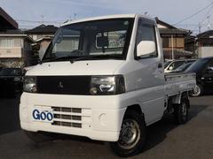 ミニキャブトラックVX−SE オートマ 4WD エアコン パワステ