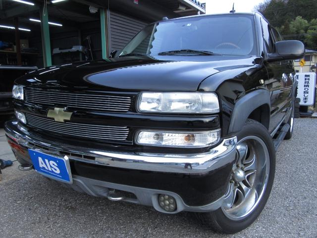 「シボレー」「シボレー サバーバン」「SUV・クロカン」「滋賀県」の中古車