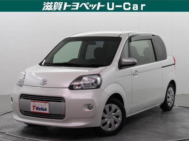 トヨタ 1.5F アラモード