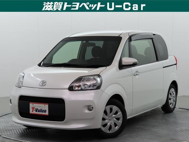トヨタ 1.5F 電動スライドドア