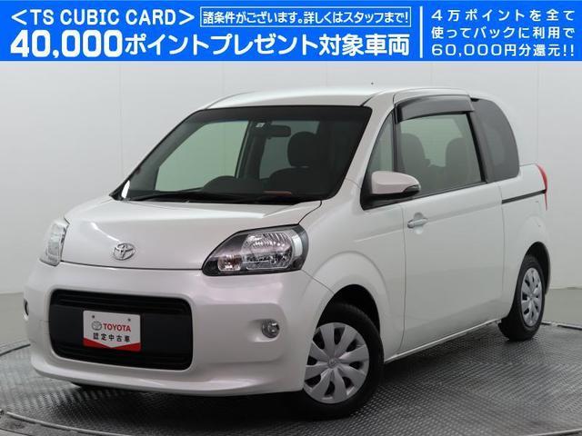 トヨタ ポルテ 1.3X 電動スライドドア