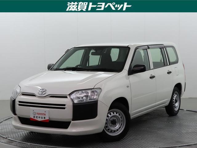 トヨタ UL 衝突被害軽減システム