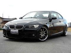 BMW335i MスポーツPKG 7速DCT CICナビ 19AW