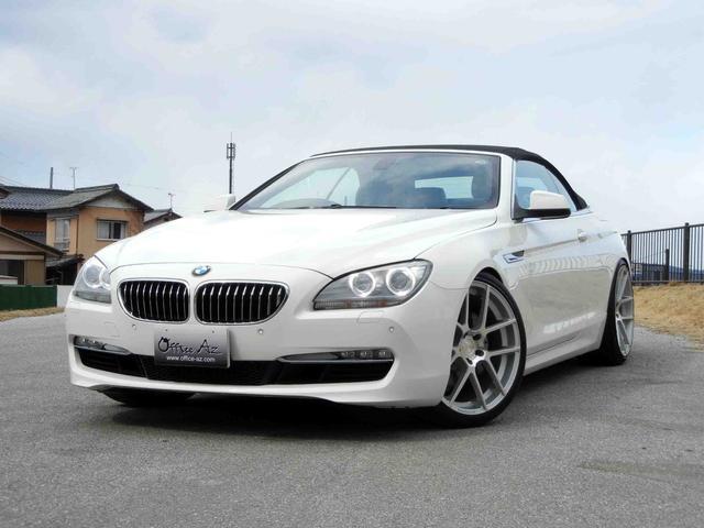 BMW 640iカブリオレ 21AW 車高調 ベージュレザー