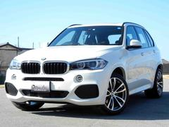 BMW X5xDrive 35d Mスポーツ 20AW サンルーフ