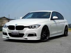 BMWアクティブハイブリッド3 Mスポーツ 車高調 20AW